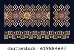 granny square. decor for... | Shutterstock .eps vector #619884647