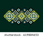 granny square. decor for... | Shutterstock .eps vector #619884653