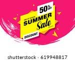 summer sale template banner | Shutterstock .eps vector #619948817