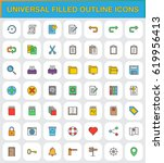 universal filled outline icons...