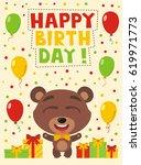 happy birthday  funny teddy... | Shutterstock .eps vector #619971773