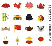 china travel symbols icons set... | Shutterstock .eps vector #620110793