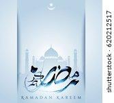 ramadan kareem arabic... | Shutterstock .eps vector #620212517