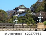 tokyo imperial palace | Shutterstock . vector #620277953