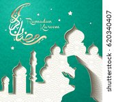 ramadan illustration and arabic ... | Shutterstock .eps vector #620340407