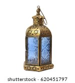 tradition lantern with craft... | Shutterstock . vector #620451797