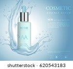 vector bottle serum cosmetic... | Shutterstock .eps vector #620543183
