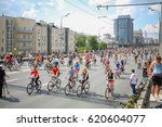 moscow   may 29  2016  cyclists ... | Shutterstock . vector #620604077