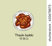 korean stir fried rice cakes...   Shutterstock .eps vector #620678873