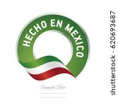 made in mexico  spanish... | Shutterstock .eps vector #620693687