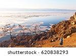 Lake Baikal. Olkhon Island....