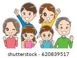 three generations family is... | Shutterstock .eps vector #620839517