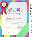 diploma template for kids. | Shutterstock .eps vector #620985893