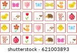 memory game animals vector... | Shutterstock .eps vector #621003893