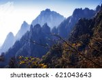 the dramatic landscape of... | Shutterstock . vector #621043643