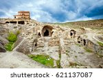georgian rock cave city... | Shutterstock . vector #621137087