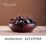 ramadan kareem with premium...   Shutterstock . vector #621139583