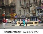 cairo  egypt   circa april 2017 ... | Shutterstock . vector #621279497