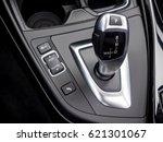 modern car automatic gearbox...   Shutterstock . vector #621301067