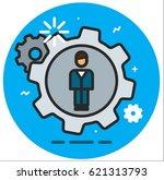 management icon   Shutterstock .eps vector #621313793