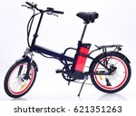 electric bike side view on... | Shutterstock . vector #621351263