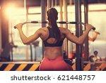 woman doing exercise for chest... | Shutterstock . vector #621448757
