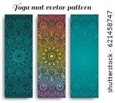set of yoga mat vector pattern | Shutterstock .eps vector #621458747