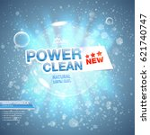 power clean. package design... | Shutterstock .eps vector #621740747