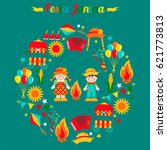 festa junina card with girl and ... | Shutterstock .eps vector #621773813