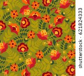 seamless pattern with flowers... | Shutterstock .eps vector #621824333