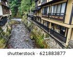 river in kurokawa onsen town in ...   Shutterstock . vector #621883877