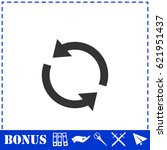recycle arrow icon flat. simple ... | Shutterstock . vector #621951437