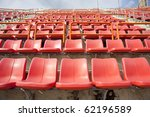 red seat | Shutterstock . vector #62196589