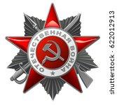 order of the patriotic war of...   Shutterstock .eps vector #622012913
