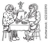 retro russian drinking of tea....   Shutterstock .eps vector #622103393