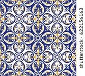 portuguese tiles pattern vector ... | Shutterstock .eps vector #622156163