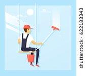 window washer of modern... | Shutterstock .eps vector #622183343