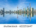 shanghai cityscape and skyline | Shutterstock . vector #622251647