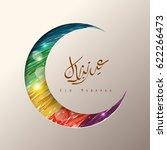 eid mubarak arabic calligraphy... | Shutterstock . vector #622266473