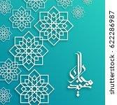 ramadan kareem arabic... | Shutterstock .eps vector #622286987