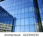 Office Building Blue Glass Wal...