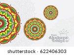 creative akshaya tritiya... | Shutterstock .eps vector #622406303