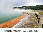 wai o tapu colorful geothermal... | Shutterstock . vector #622533587