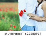 young couple in love kissing... | Shutterstock . vector #622680917