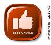 vector red best choice button | Shutterstock .eps vector #62268769