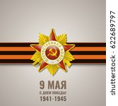 russian holiday victory. may 9. ... | Shutterstock .eps vector #622689797