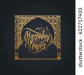 ramadan kareem greeting card... | Shutterstock .eps vector #622717433