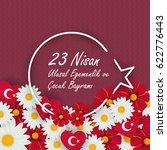 republic of turkey flag... | Shutterstock .eps vector #622776443