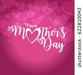 mothers day vector illustration | Shutterstock .eps vector #622810043