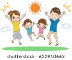 the family are playing outside | Shutterstock .eps vector #622910663